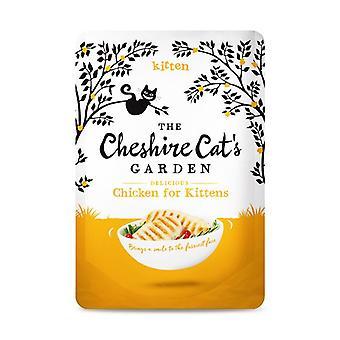 Kot z Cheshire kurczak ogród dla kociąt mokra karma - 1 X 85g