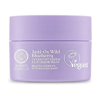 Night Renewal Facial Cream-Mask 50 ml of cream