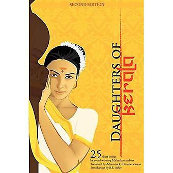 Keralan tyttäret: 25 palkittujen kirjailijoiden noveltia