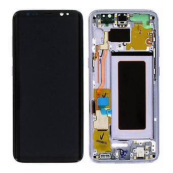Дисплей LCD полный набор GH97-20457 C фиолетовый для Samsung Галактика S8 G950 G950F