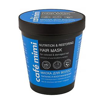 Repairing Hair Mask 220 ml