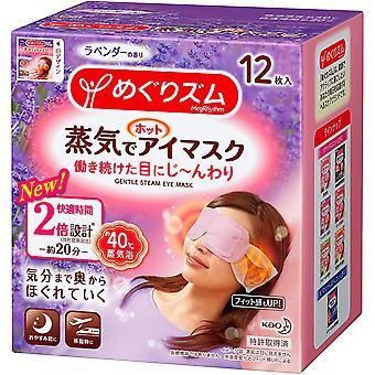 Kao MegRhythm Dampf-Augenmaske - Lavendel 12pcs/Box [2018 neu]