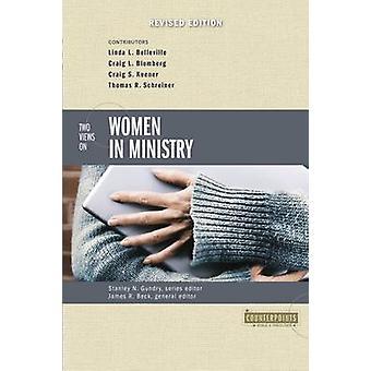 طريقتي على المرأة في الوزارة (طبعة جديدة) بجيمس ر. بيك--كريغ