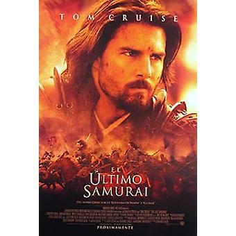 The Last Samurai (Double Sided International Spanish) Original Cinema Poster (The Last Samurai(Double Sided International Spanish) Original Cinema Poster