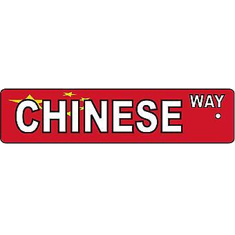 Deodorante per auto cinese modo segno di via