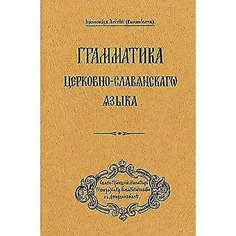 Grammar of the Church Slavonic Language - Russian-language edition by