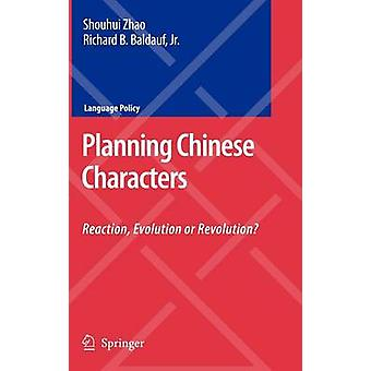 Planning Chinese Characters  Reaction Evolution or Revolution by Zhao & Shouhui