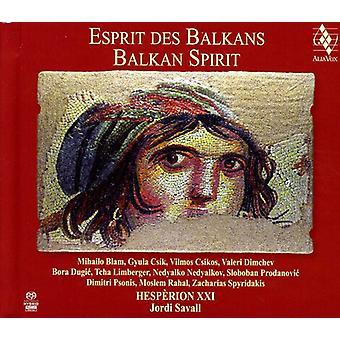 サヴァール/エスペリオン Xxi - Esprit Des バルカン半島 (バルカン精神) [SACD] アメリカ インポートします。