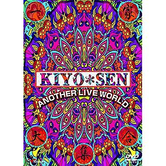 Kiyo Sen - Kiyo Sen Another Live World [DVD] USA import