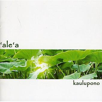 Ale'a - Kaulupono [CD] USA import