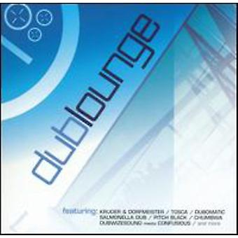 Dub Lounge - Dub Lounge [CD] USA import