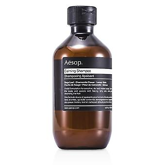 Calming Shampoo (for Dry Itchy Flaky Scalps) - 200ml/6.8oz