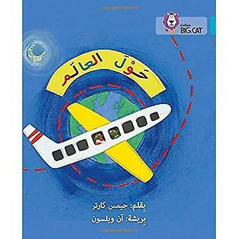 Collins Raubkatze Arabisch - auf der ganzen Welt: Stufe 7