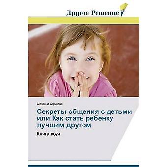 Sekrety obshcheniya s detmi ili Kak stat rebenku luchshim drugom by Kharisova Syuzanna