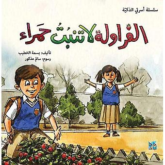 The Strawberry Doesn't Sprout by Basma El Khatib - 9789927129094 Book