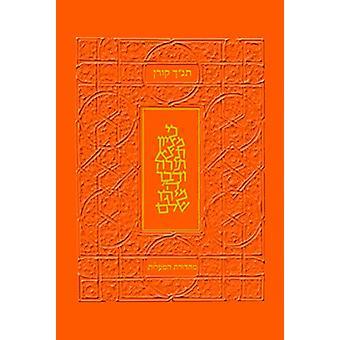 Koren Tanakh Hama'alot - Orange by Koren Publishers - 9789653019102 B
