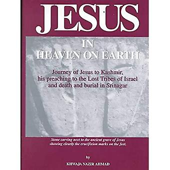 Jésus dans le ciel sur la terre