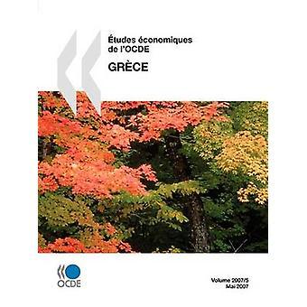 tudes conomiques de lOCDE Grce 2007 av OECD Publishing