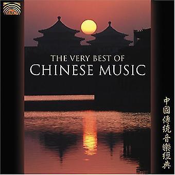 Allerbeste voor Chinese - de zeer beste van Chinese muziek [CD] USA import