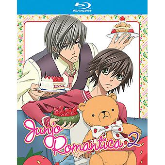 Junjo Romantica (Season 2) [Blu-ray] USA import