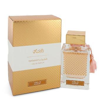 Rasasi qasamat morhaf eau de parfum spray (unisex) by rasasi 548908 65 ml