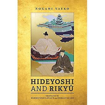 Hideyoshi och Riky? av Nogami Martins - 9780824867263 bok