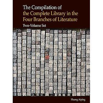 The Compilation of the Complete Library in the Four Branches of Literature by Aiping & Huang