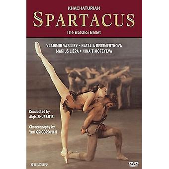 Spartacus - Spartacus [DVD] USA import