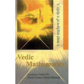 Vedic Mathematics (New edition) by Bharati Krsna Tirthaji - V.S. Agra