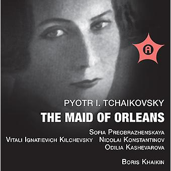 P.I. Tchaikovsky - Maid of Orleans [CD] USA import
