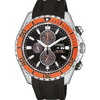 Męski zegarek CITIZEN MONTRES CA0718-13E - Czarna bransoletka silikonowa