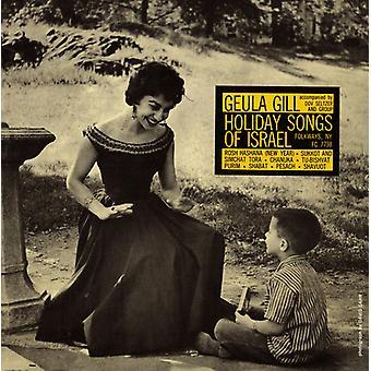 Geula Gill - importación de Estados Unidos día de fiesta canciones de Israel [CD]