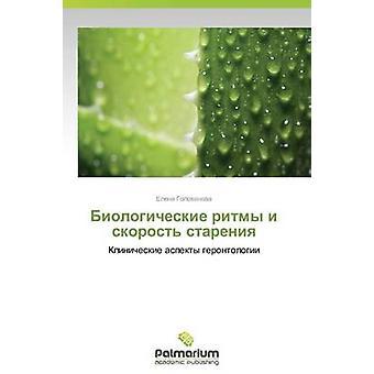 Biologicheskie Ritmy jag Skorost Stareniya av Golovanova Elena
