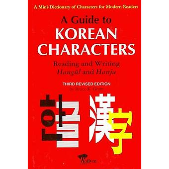 A Guide to Korean Characters - Reading and Writing Hangul and Hania (3