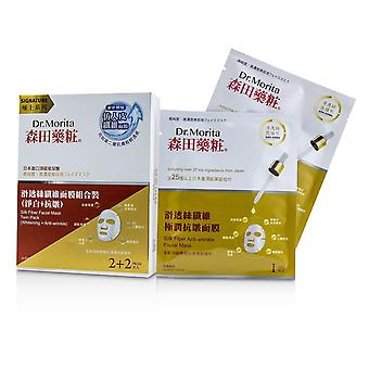 Signature Silk Fiber Series - Facial Mask Twin Pack (Whitening + Anti-Wrinkle) 4pcs