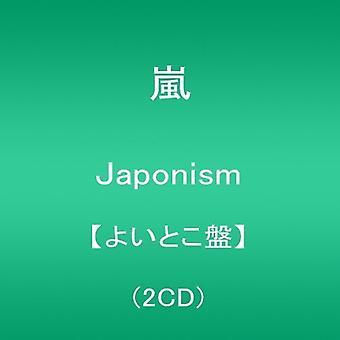 Arashi - Japonismo Yoitoko Ver [CD] Importación de EE.UU.