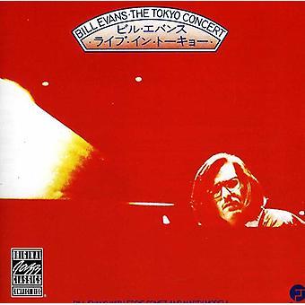 Bill Evans - importação EUA Tokyo Concert [CD]