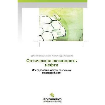 Opticheskaya aktivnost nefti av Klabunovskiy Evgeniy