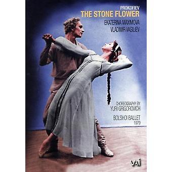 S. Prokofiev - Prokofiev: The Stone Flower [DVD Video] [DVD] USA import