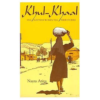 Khul-Khaal (współczesnych problemów na Bliskim Wschodzie)