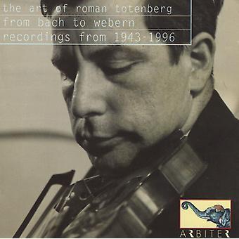 バッハ/ウェーベルン/コープランド - ローマ Totenberg アート: ウェーベルンにバッハから 1943-1996 [CD] 米国 Recodrings からのインポート