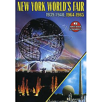 New York World's Fair: A Collection of Short Subje [DVD] USA import