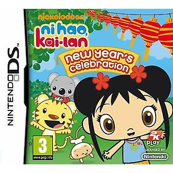 Ni Hao Kai Lan New Years Celebration jeu Nintendo DS