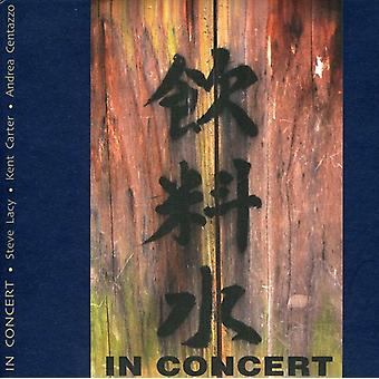 Steve Lacy & Kent Carter & Andrea Centazzo - In Concert [CD] USA import