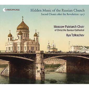 Alexandrov, a. / Tolkachev, Ilya - Hidden Music of the Russian Church [CD] USA import