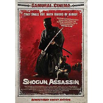 Shogun Assassin Movie Poster (11 x 17)
