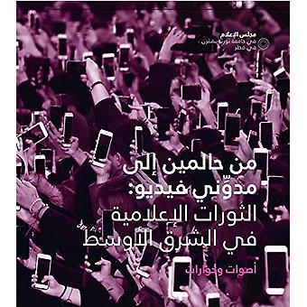 Min Halimin 'Iila Mdwany Fydyoo - al-Thawarat al-'Ilamiat fi al-Sharq
