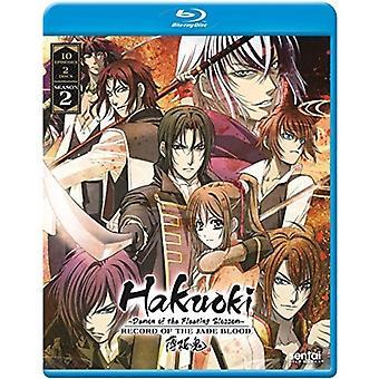 Hakuoki Season 2 [Blu-ray] USA import