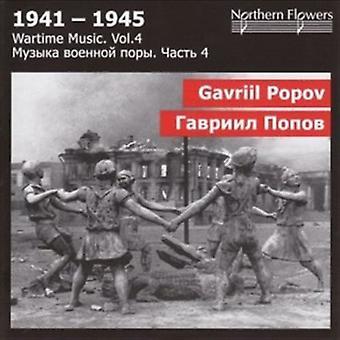St.Petersburg State Academic Symphony Orchestra - Wartime Music 4 - G. Popov - Symphony [CD] USA import