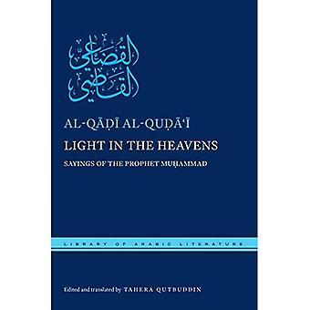 Licht in de hemel: uitspraken van de profeet Mohammed (bibliotheek van Arabische literatuur)